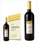 Campoleone 2008 (Lamborghini)