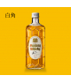 Suntory Kakubin White Label
