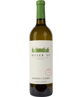 Italien Riesling Moser XV 2015 (Changyu Moser)