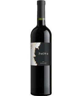 Maienfelder Pinot Noir Barrique AOC 2016 (Komminoth)