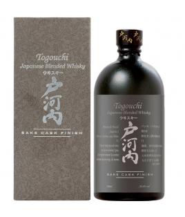 Togouchi Sake Cask